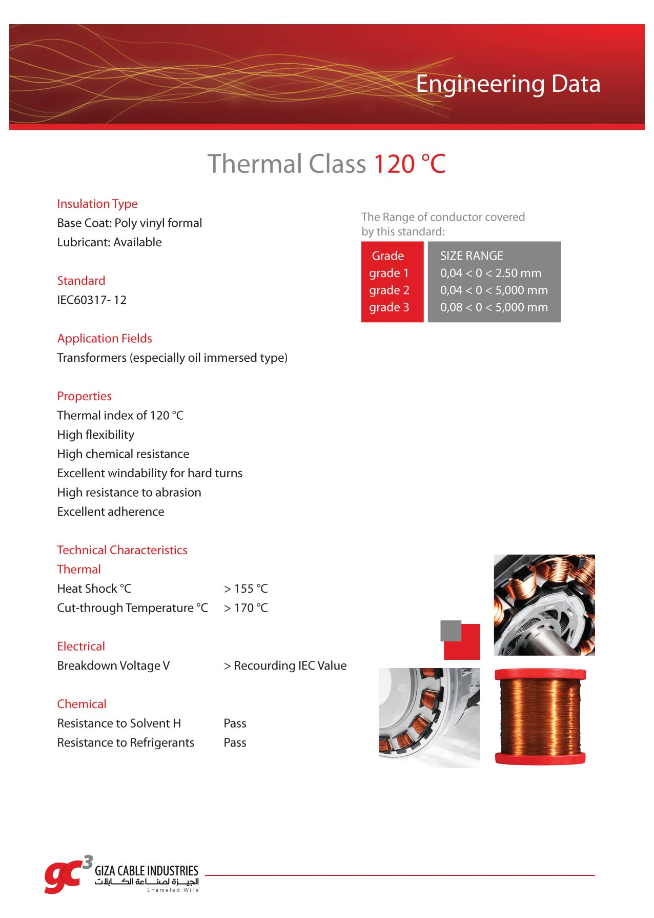 Thermal Class 120 °C